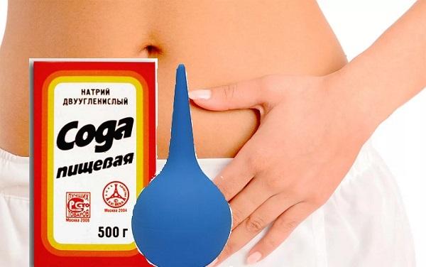 Подмывание содой беременной