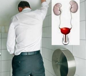 в мужском туалете