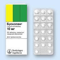 Список антимикробных препаратов широкого спектра действия
