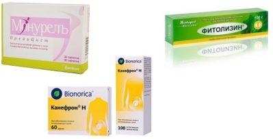 Монурель и другие лекарства от цистита