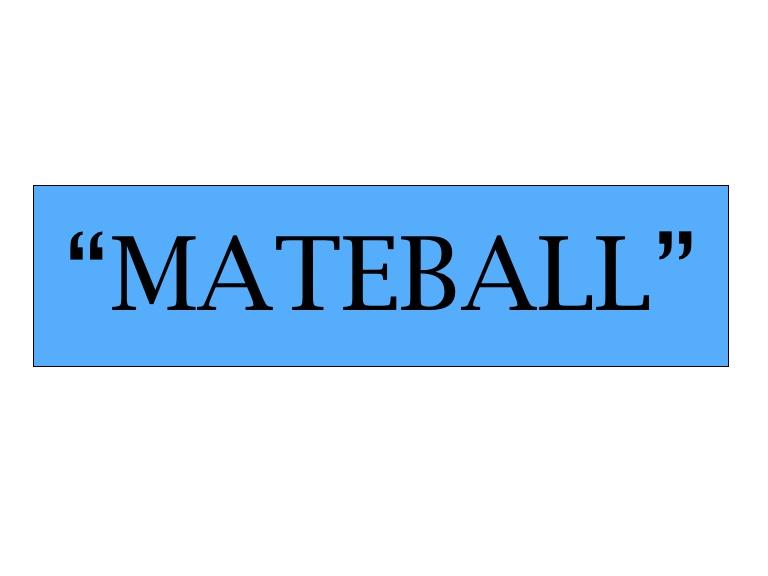 Мейтбол — возможность выигрывать скины для КС ГО