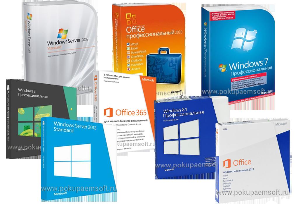 О преимуществах лицензионного программного обеспечения