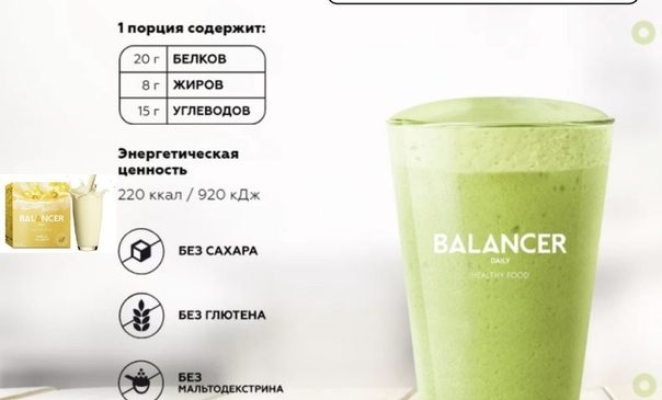 Польза сбалансированного питания