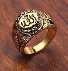 Магазин мусульманских украшений