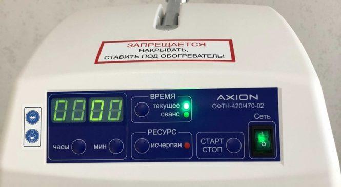 Применение фототерапевтической лампы для лечения и профилактики желтухи новорожденных